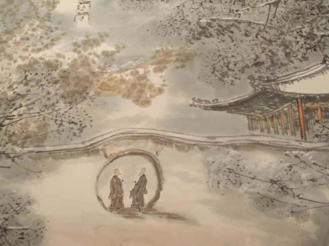 At Shandong Provincial Museum